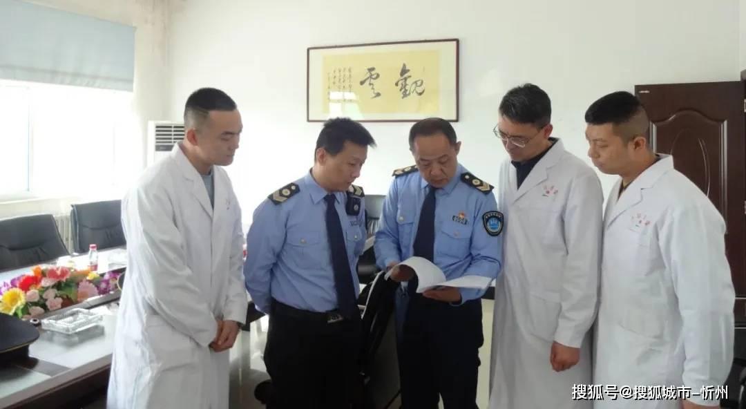 忻州市卫生健康综合行政执法队积极开展新法宣传