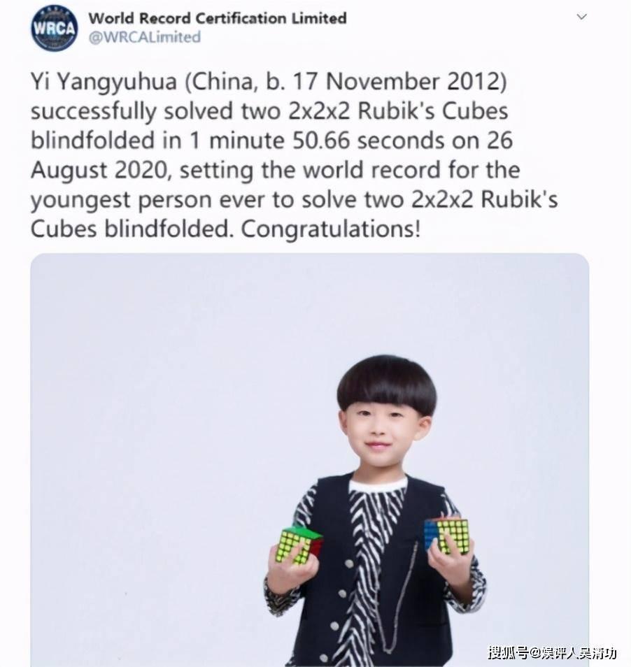 易烊千玺弟弟勇创天下记录,易烊昱华本年才8岁,将来出路无穷