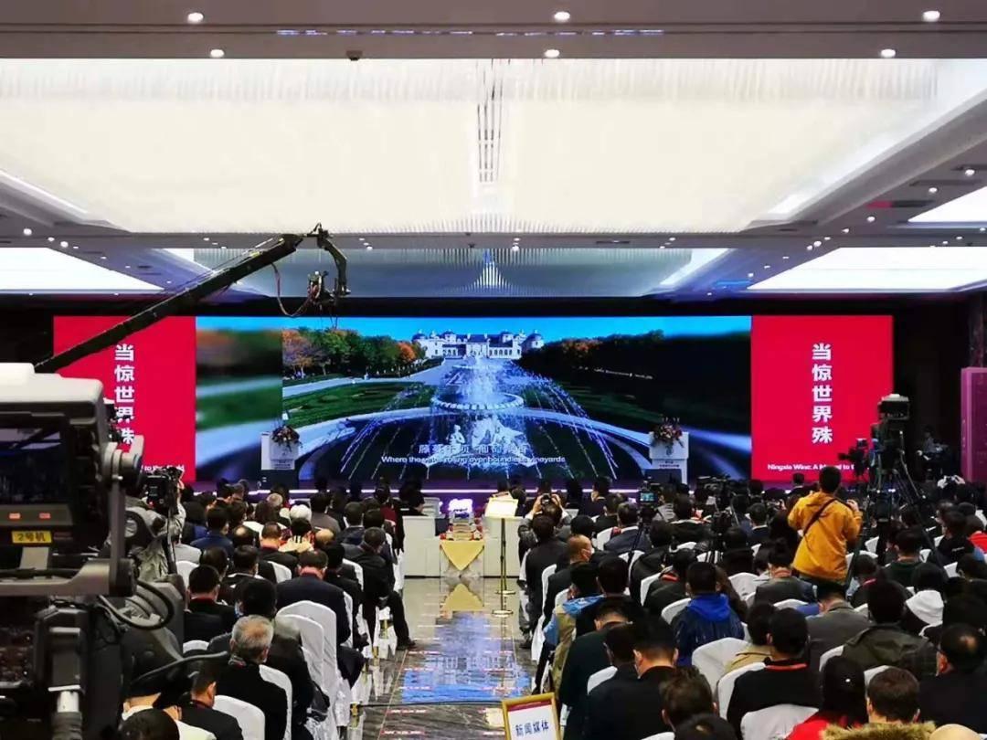 刚刚!第九届宁夏贺兰山东麓国际葡萄酒博览会在银川开幕