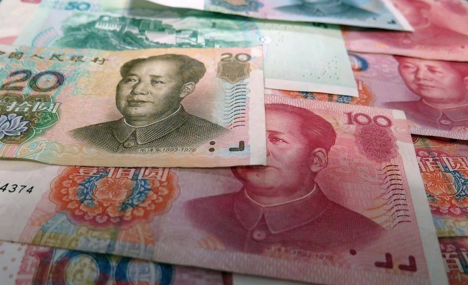 【人民币终于有超过100元的面值了!这是通货膨胀的表现吗?】