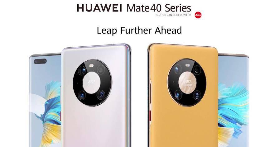 原创            这样的华为mate40?是期待的吗?能否战胜iPhone12