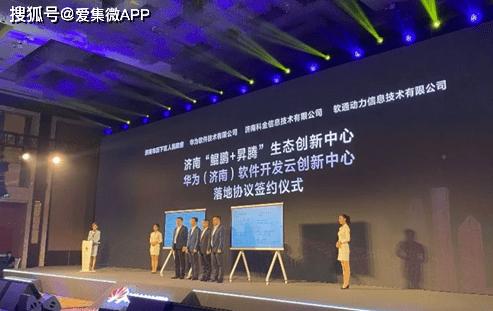 济南:携手华为共建三大创新中心,2022年人工智能产业规模有望达千亿元