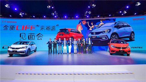加入A0级市场竞争 东风本田LIFE武汉车展首次亮相