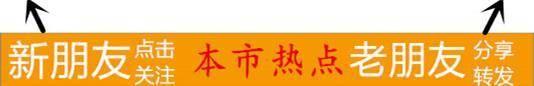 本市热点:中国文化进万家书画艺术中心推荐艺术家——贾广法