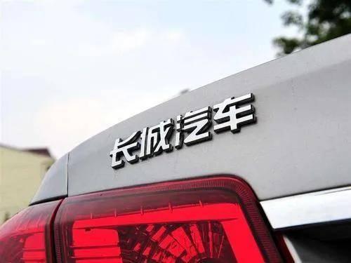 今年7月,长城汽车30岁生日,长城汽车董事长魏