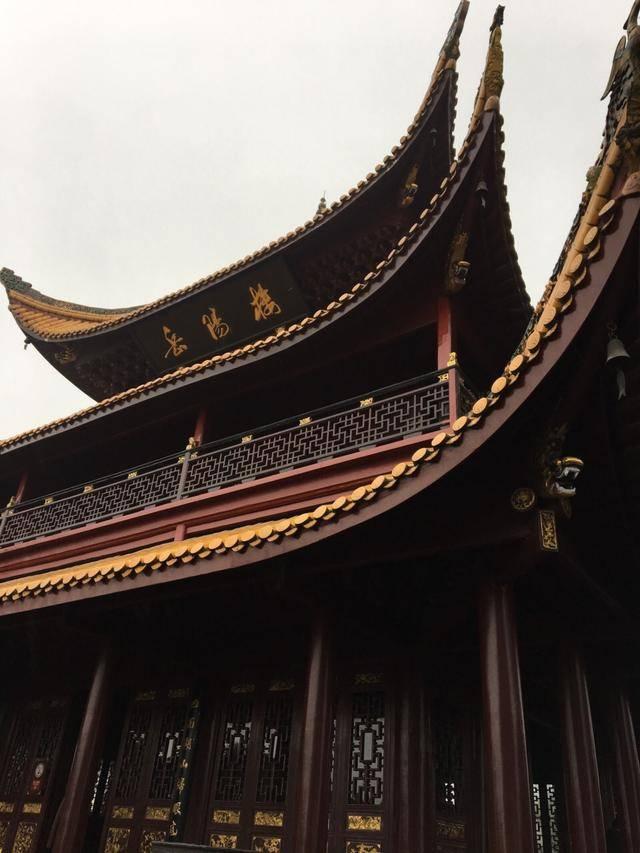 湖南省岳阳市的2020年前三季度GDP,与上半年相