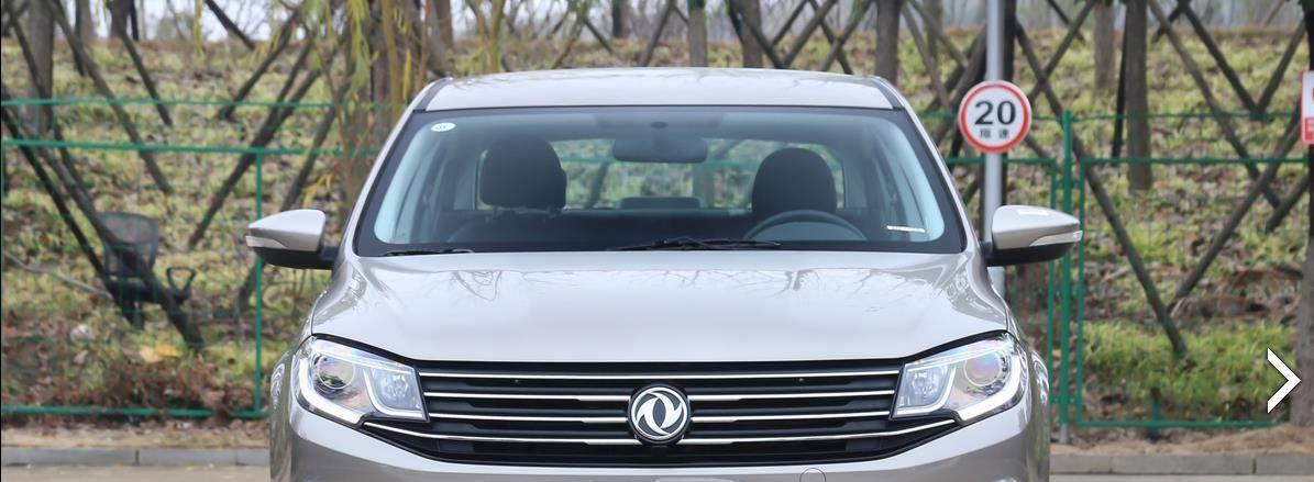 """国产车中的""""新星""""配备低豪华,不输洋车。网友:人生好伴侣"""