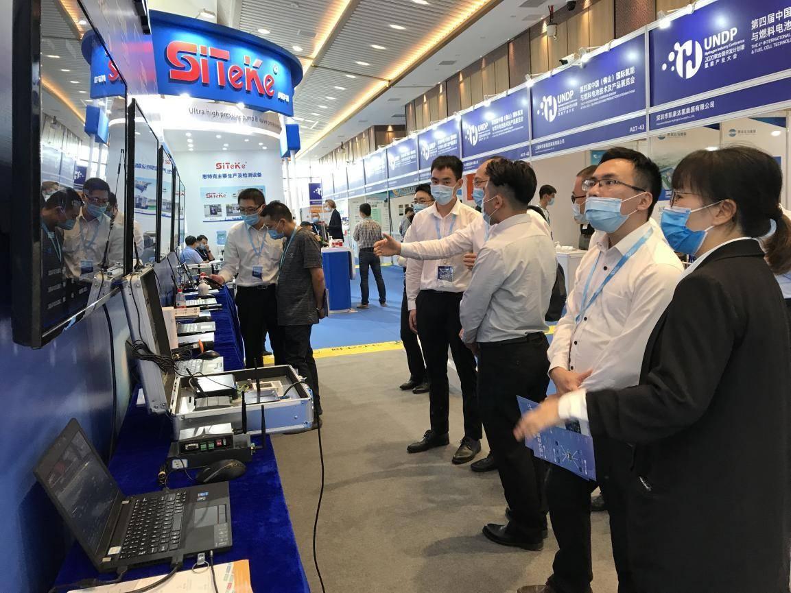 嘉泰智能携手南海联通亮相国际氢能产业大会