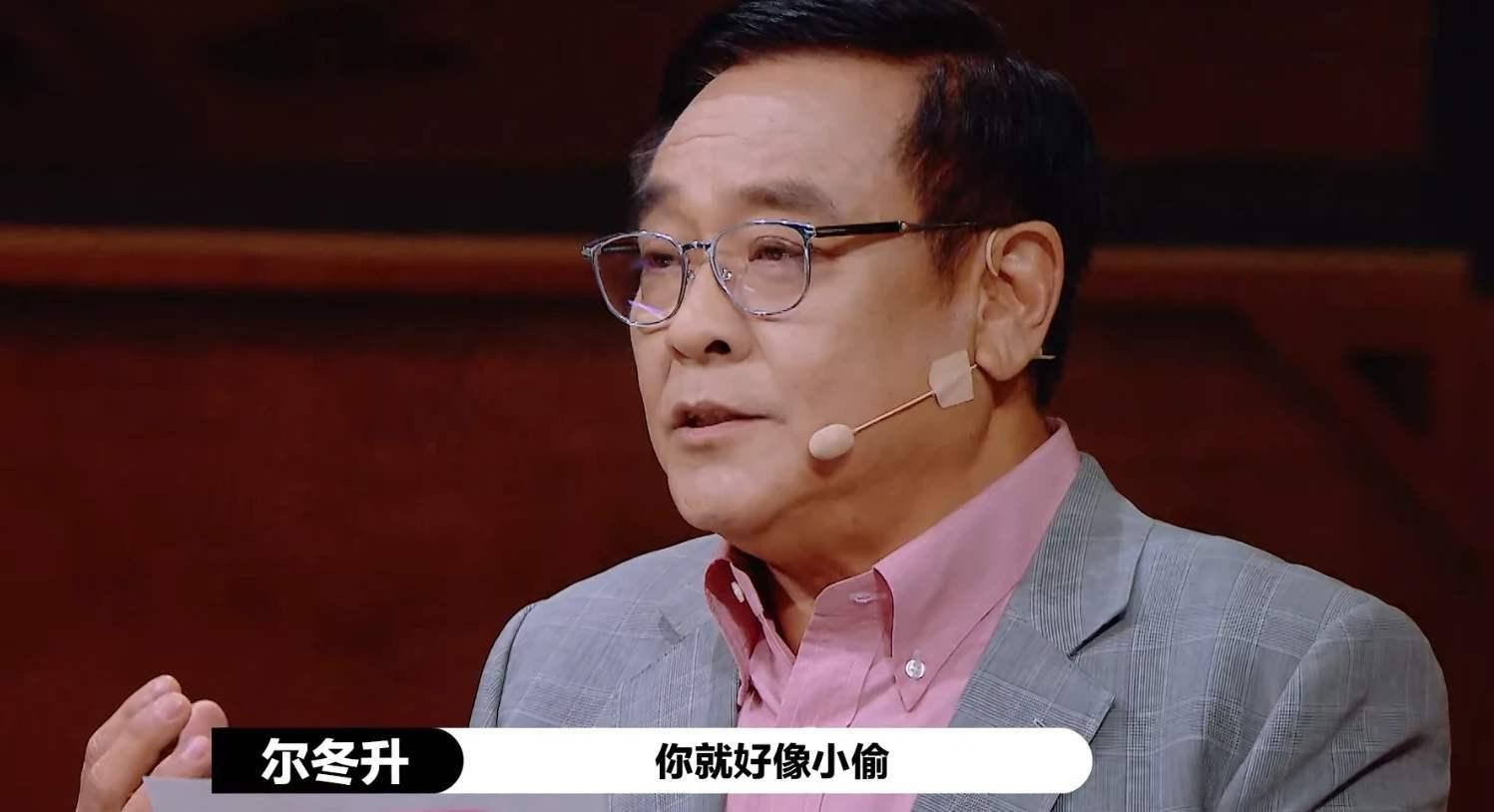 《演员请就位》重提陈凯歌旧伤疤,《无极》真是无可救药的烂片?