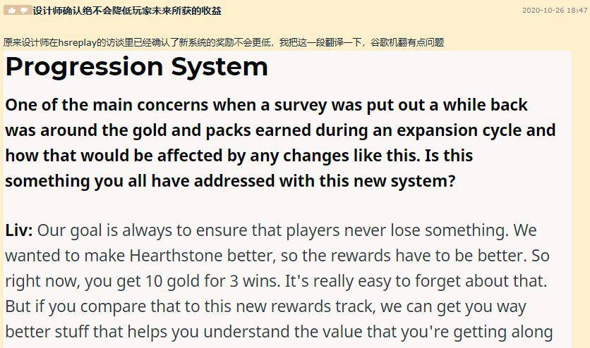 《【区块链游戏】炉石传说:策划解释战令系统,奖励不会少,但是需要氪金了?》