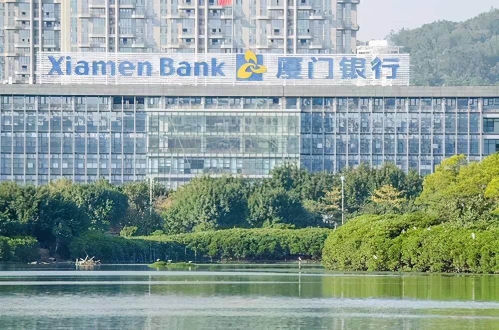 厦门银行上市首秀欠佳 台湾蔡家能否获满意回报