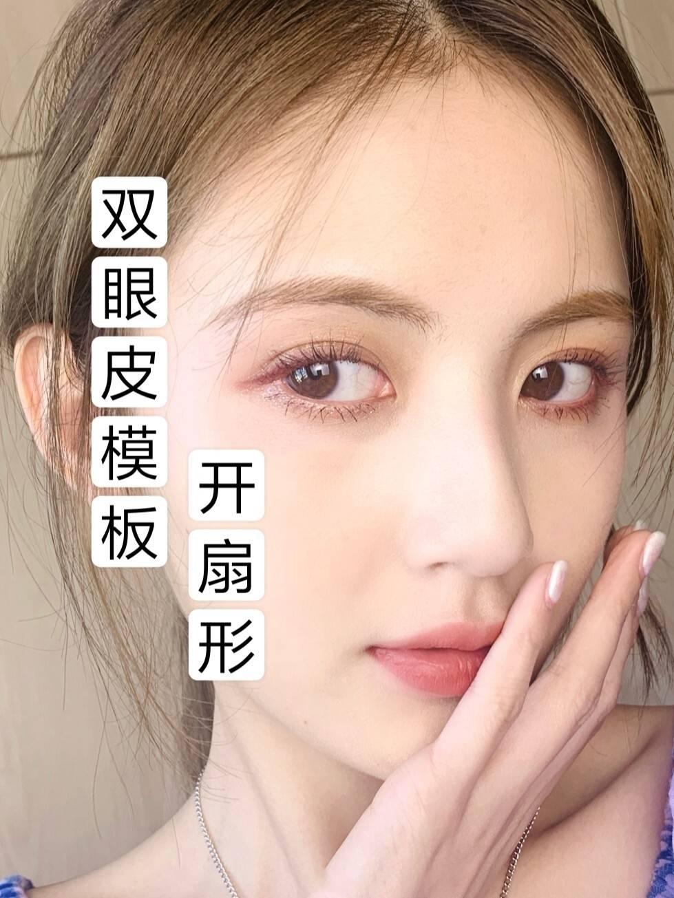 原创             跟王思聪分手的网红甜仇,这刘亦菲同款双眼皮也太美了吧?