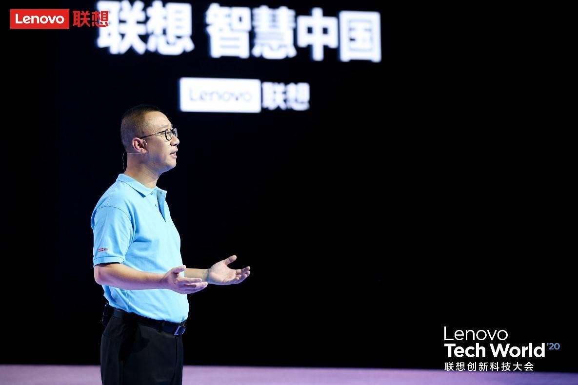 联想Tech World:智能办公覆盖三大场景 用科技让营业更高效更快乐