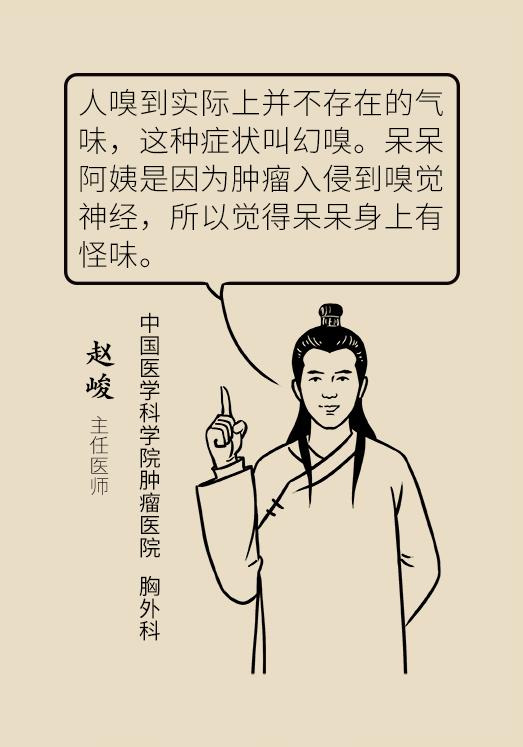 """香港针对美要求将香港产品标记""""中国制造"""" 在WTO提起诉讼"""