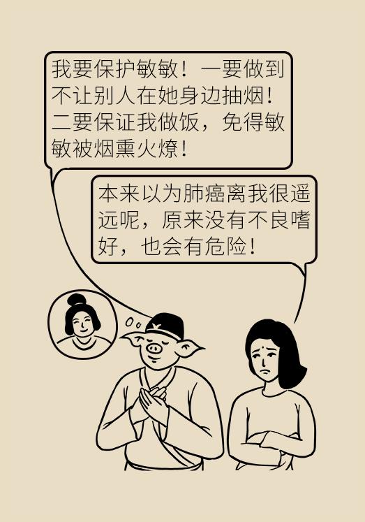 顺义进入战时状态 位于顺义的北京首都国际机场正常运行吗
