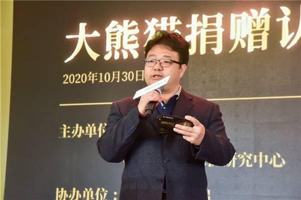 中国金币总公司大熊猫捐赠认养仪式在雅安举行
