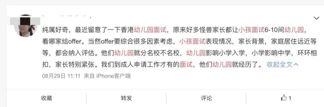 """中国教师在英国慢跑遭围殴:他们叫我""""滚出这个国家"""""""