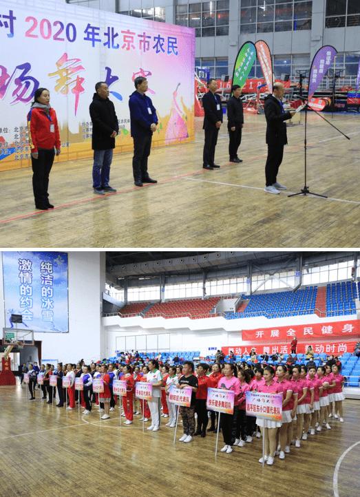 北京市农民广场舞大赛收官 昌平代表队夺冠