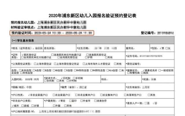 辽宁新增7例本土确诊病例 1例无症状感染者 均为大连市报告