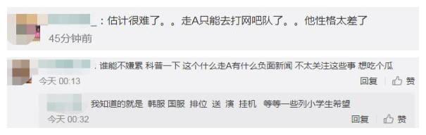 """德国单日新冠死亡人数创新高 延长""""封城""""至1月10日"""