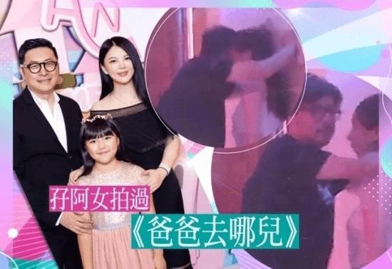 王岳伦退出李湘关联公司 变更时间为10月底