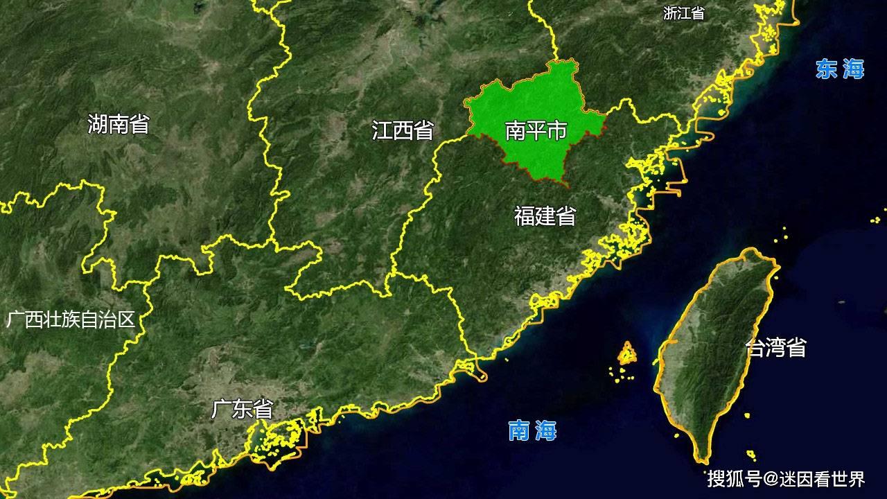 政和人口_政和县的人口