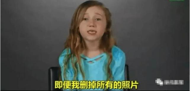 父母朋友圈晒娃,6岁女孩控诉:这真的不正常,非常非常不对劲!
