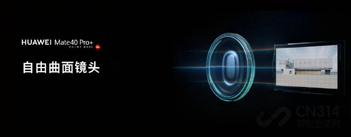 原创             投入近40亿,华为Mate40系统级互联背后的基本逻辑和技术归因