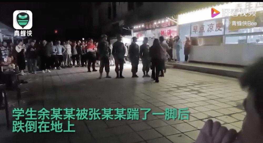 曝江西一高校领导酒后踹飞女学生,事后当众下跪道歉,警方已介入调查