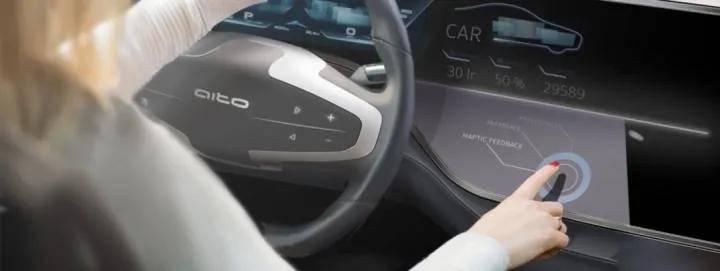 汽车内外饰是汽车零部件领域最大的细分市场,