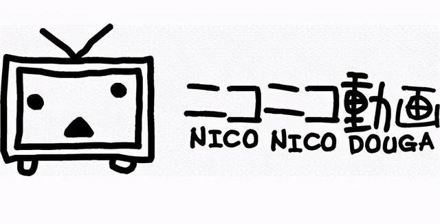 当年B站被吐槽抄袭Niconico N站没落体验糟糕