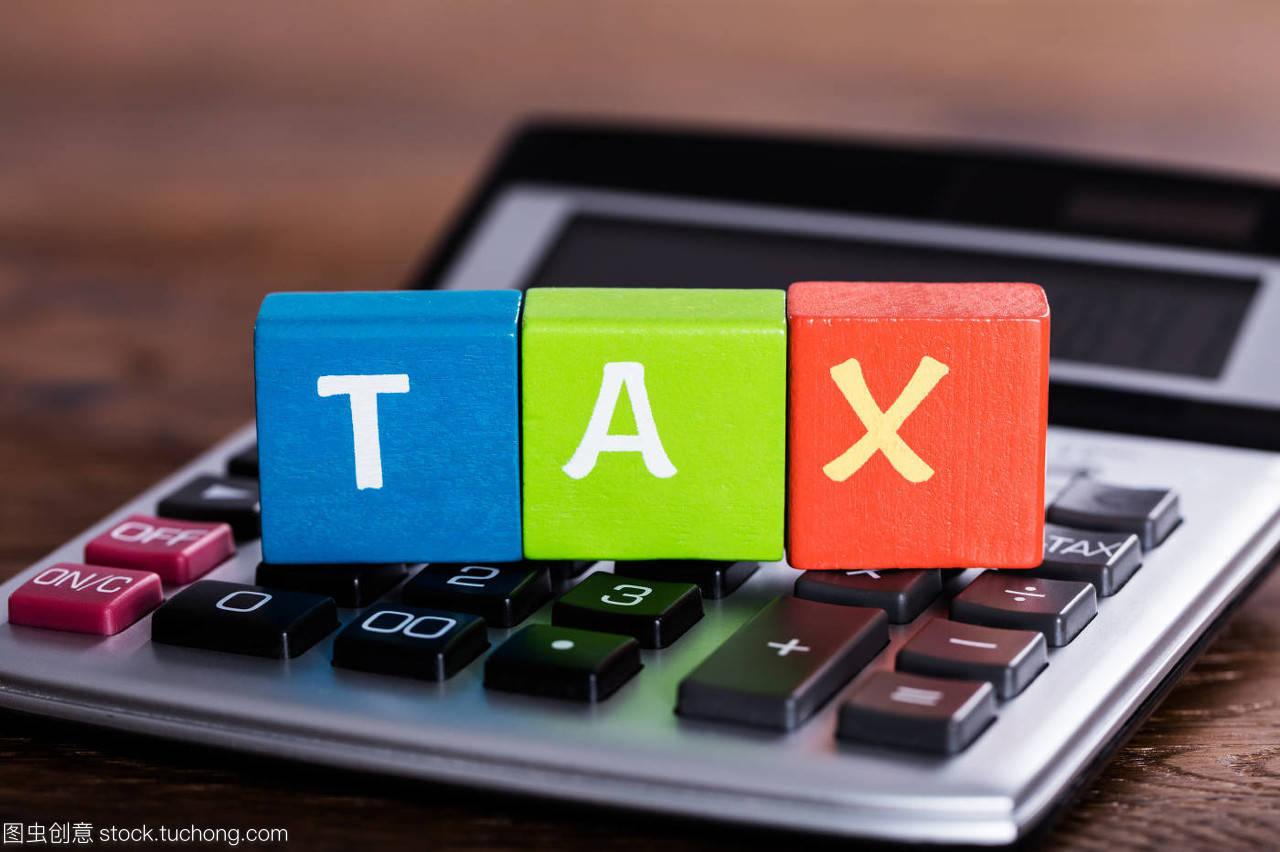 '腾讯游戏' 影视相关行业的税收优惠政策详情(图1)