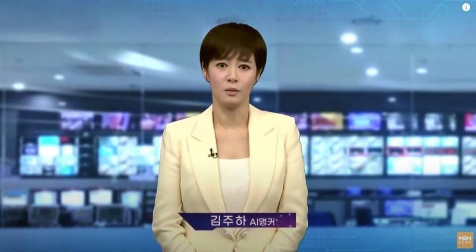 韩国人工智能主播是什么?是什么原理?