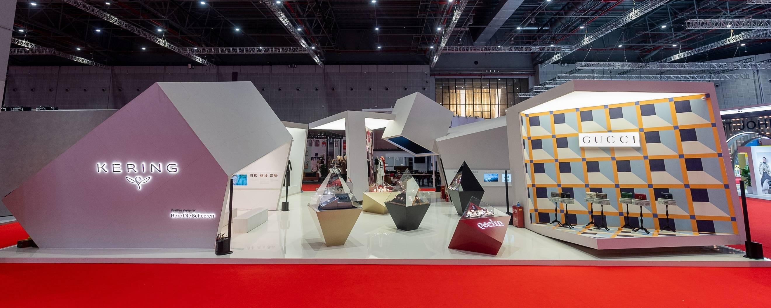 Boucheron宝诗龙 与开云集团全系品牌共同参加第三届中国国际进口博览会