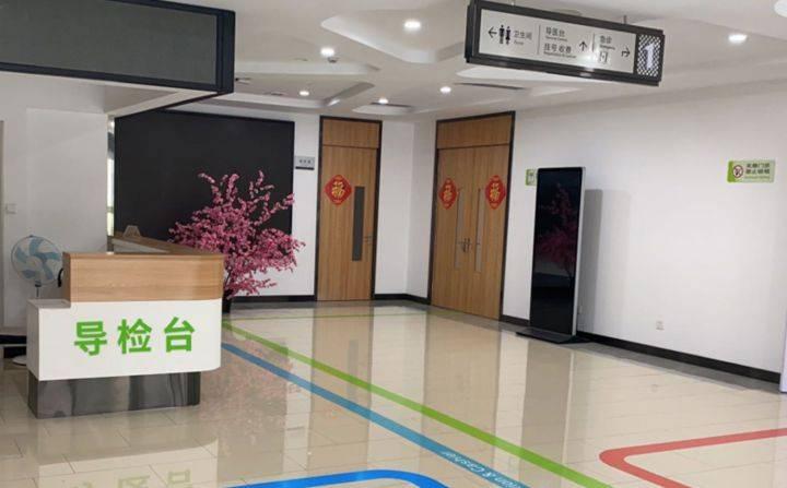 青岛市黄岛区中医医院体检中心