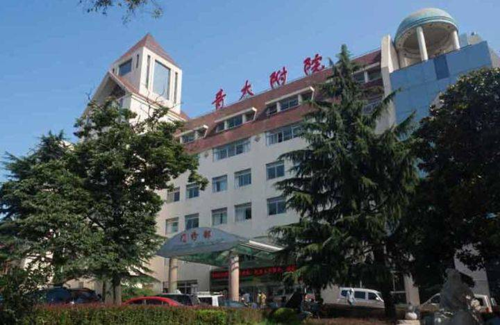 青岛大学附属医院(市南院区)体检中心