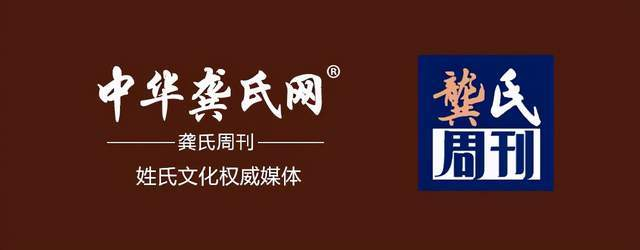 四川省龚氏宗亲会应邀参加2019级商务部援外硕士项目调研团金宫参观交流会