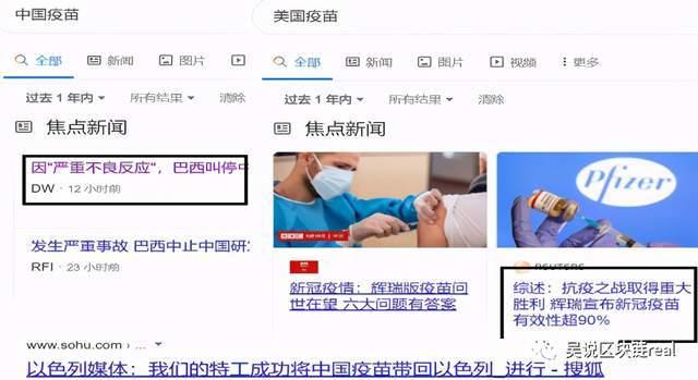 """比特币的推广模式比特耶鲁血火币韩国网站比特币冲击1万8""""避险资产""""为什么比黄金更好?"""