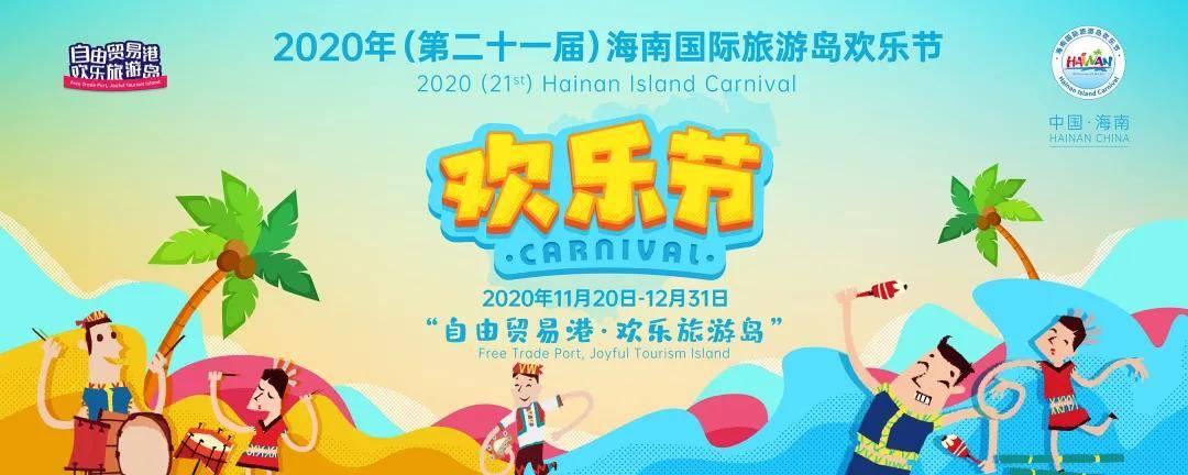 全球首演!刘恺威+四大影后,海南欢乐节将迎来重磅大戏!