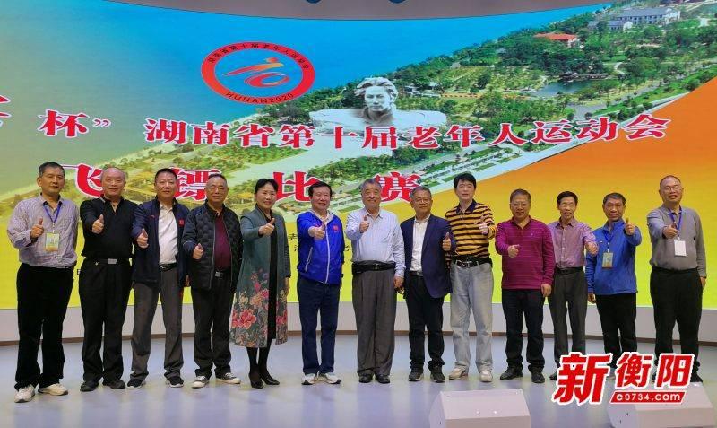 """全省第十届老年人运动会""""飞镖""""比赛在衡阳举行 为期两天"""