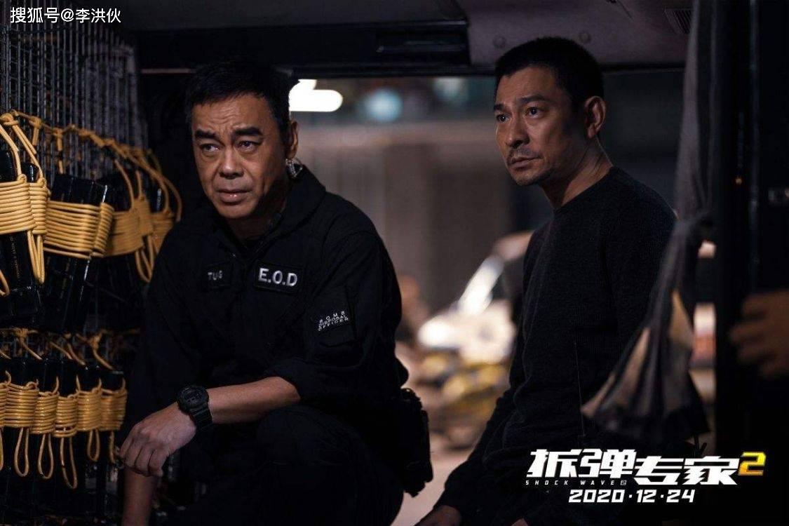 劉德華劉青雲18年不合作,新片讓他們成生死之交 娛樂 第11張