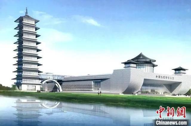 """国办:扬州建设的大运河博物馆定名为""""扬州中国大运河博物馆"""""""