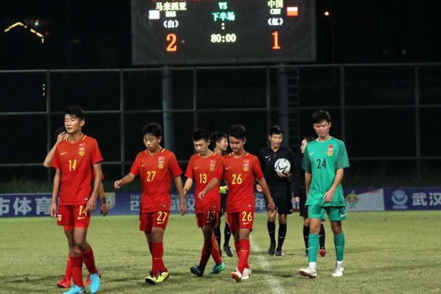 自知之明!足协掌门:年轻球员亚洲末流,成年球员不如欧洲未成年