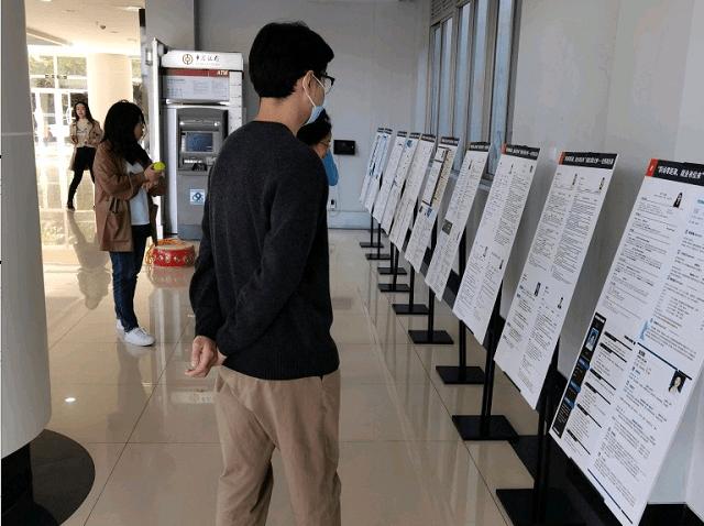 上海第二工业大学大学生模拟求职大赛圆满落幕