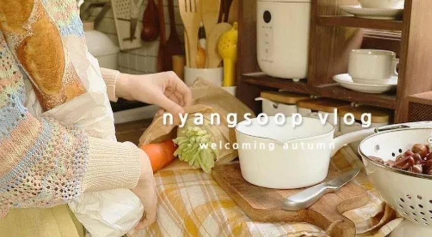 汉服之后又抄袭?韩国网红模仿李子柒,做披萨烤蛋糕半成品加工