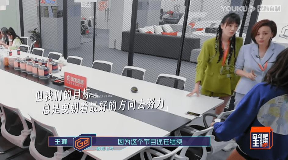 端架子、难相同,叶璇节目中气走王琳何洁,难怪大师不肯跟她一组(图29)
