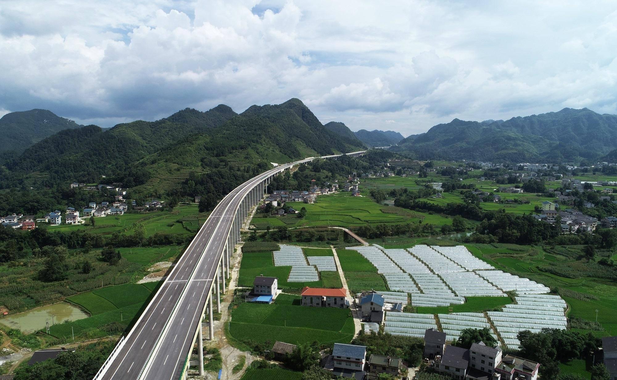 黔南州 2020 gdp_黔南州地图