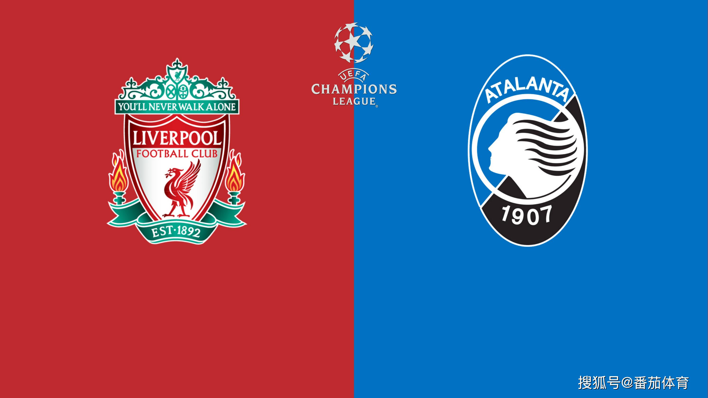 「欧冠杯」利物浦vs亚特兰年夜赤军战女神力争提早出线