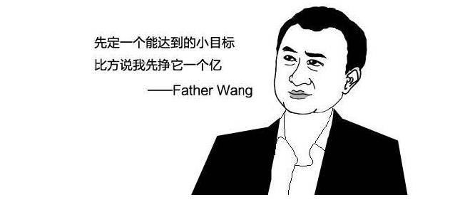 """王健林还有没有机会重振万达?  万达海外债务""""清零""""!"""