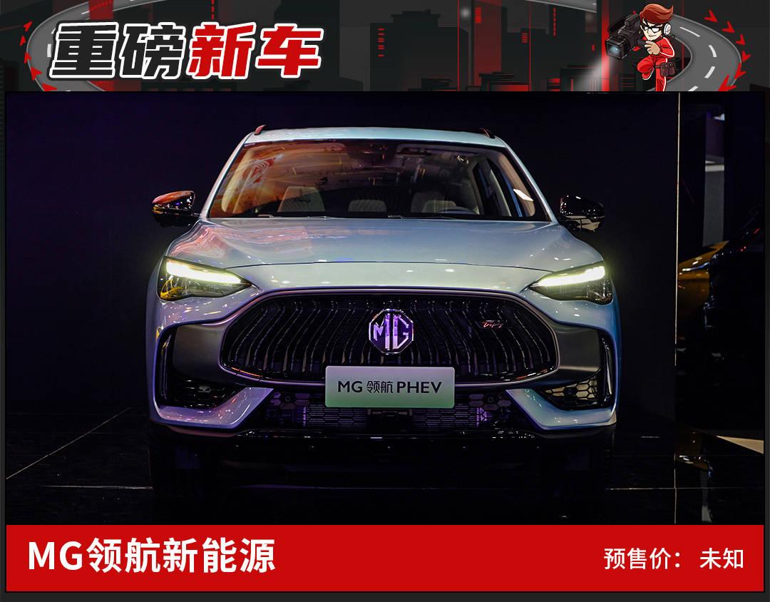 原创堪比3.0T!1.5T电机高效省油,是一款帅气的国产SUV!
